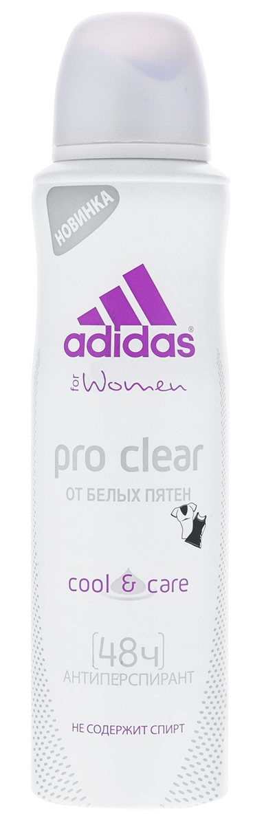 Adidas Дезодорант-спрей Action 3. Pro Clear, женский, 150 мл купить adidas la trainer украина