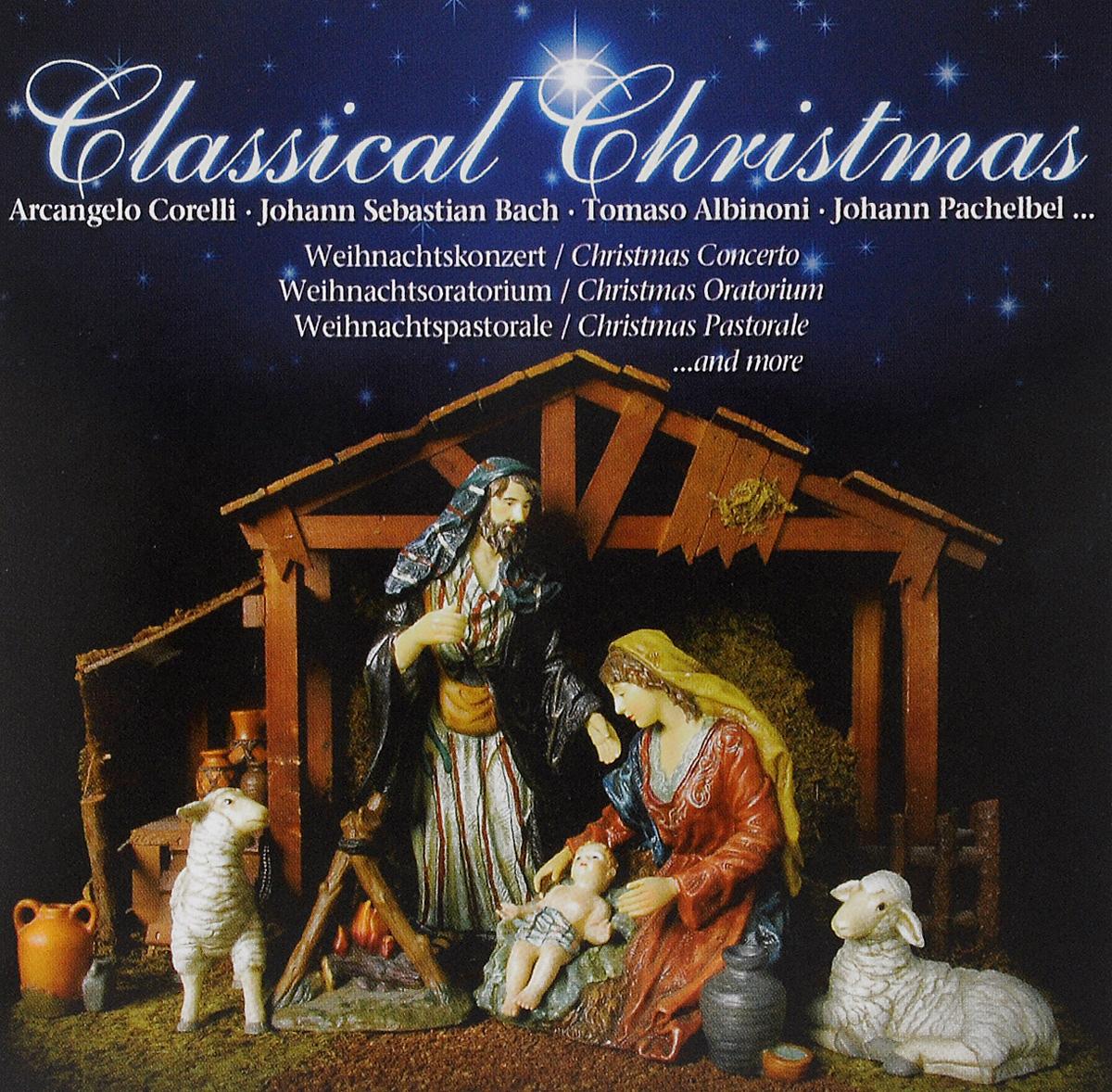 Zakazat.ru Classical Christmas