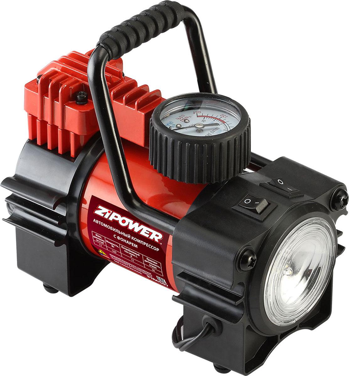 Компрессор автомобильный Zipower. PM 6507PM 6507Автомобильный компрессор позволяет накачать колесо автомобиля или же проверить в нем давление. Работает от прикуривателя (12 В). Компрессор обладает высокой производительностью, что позволяет быстро накачать колесо. Широкаякомплектация позволяет накачать различные надувные изделия и запитать компрессор от аккумулятора. Встроенный фонарь позволяет производить работы в темное время суток.Напряжение: 12 В. Мощность: 160 Вт. Максимальное давление: 11 атм.Производительность: 36 л/мин.Длина шланга - 125 см. Зажимы для питания от АКБ в комплект не входят.