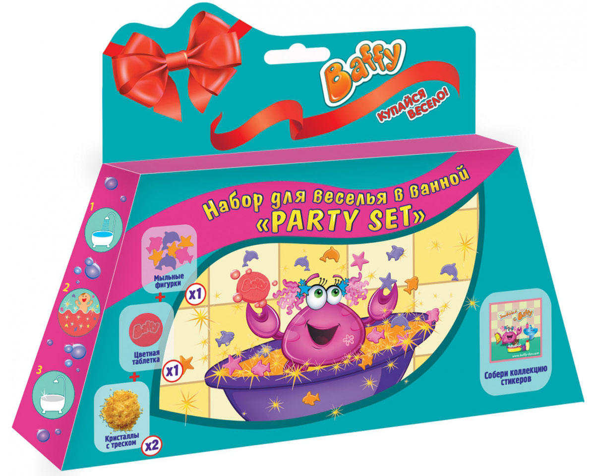Baffy Набор средств для купания и веселья в ванной Party Set для девочекD0108_ девочкаНабор Baffy Party Set для веселья в ванной для девочек станет прекрасным подарком вашему ребенку к любому празднику! В комплект входит набор мыльных фигурок, цветная таблетка, два пакетика кристаллов с треском разных цветов и оригинальный стикер. Цветная таблетка окрасит воду, кристаллы с треском будут удивительно потрескивать при взаимодействии с водой, а мыльные фигурки можно клеить на нежную детскую кожу, украшать стенку ванны, высыпать в воду и играть с ними. С таким набором любое купание превратится в увлекательную и веселую игру!Товар сертифицирован.