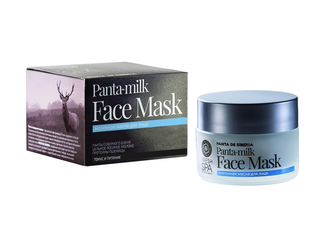 Fresh Spa Маска для лица молочная Panta De Siberika, 50 мл086-03-33601Благодаря натуральным био-компонентам, входящим в ее состав, молочная маска для лица интенсивно питает и увлажняет кожу, восстанавливает ее упругость и эластичность, разглаживает морщинки. Эффективно тонизирует кожу и защищает от вредных воздействий окружающей среды. Панты северного оленя содержат уникальный комплекс питательных веществ: 20 аминокислот, 25 микроэлементов,минеральные соли, сложные органические соединения, энзимы и витамины, которые, легко проникая в кожу, активизируют клеточный метаболизм. Они насыщают кожу всеми необходимыми витаминами и микроэлементами, восстанавливают ее упругость и заметно омолаживают ее структуру. Цельное лосиное молоко в 4 раза питательнее коровьего. Оно эффективно защищает кожу от вредных воздействий окружающей среды, минимизирует возрастную пигментацию, обладает мощным омолаживающим действием.Протеины пшеницы - природный стимулятор обновления клеток. Они содержат большое количество витамина Е, главного защитника кожи, а также эффективно удерживают влагу в глубоких слоях кожи за счет образования невидимой пленки на ее поверхности.Эффект: Сокращение морщинок, кожа становится упругой и эластичной
