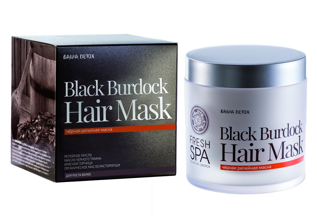 Fresh Spa Маска для волос Bania Detox Репейная, 400 мл086-04-33168Черная репейная маска для роста волос с натуральными органическими маслами проникает глубоко в структуру волос, укрепляет и оздоравливает их корни, возвращая волосам жизненную силу, активизирует рост волос и препятствует их выпадению. Органическое репейное масло – это активный природный стимулятор роста волос. Благодаря высокому содержанию витаминов А и Е оно восстанавливает поврежденную структуру волос, делая их более эластичными, гладкими и послушными. Масло черного тмина питает луковицы волос, укрепляя их и стимулируя рост нового стержня. Помогает минимизировать выпадение волос. Красная горчица оказывает мощное бактерицидное и согревающее действие. Улучшает микроциркуляцию крови, укрепляя волосяные луковицы. Способствует ускорению обменных процессов. Масло расторопши интенсивно питает и увлажняет волосы, делая их более густыми и крепкими.Эффект: Волосы менее ломкие; волокно волоса более устойчиво к внешним воздействиям; волосы более густые и крепкие.