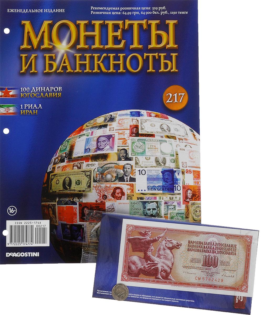 Журнал Монеты и банкноты №217 шапка lakmiss шапка