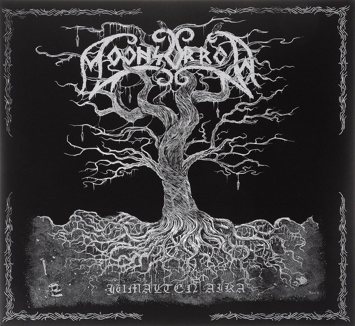 Moonsorrow Moonsorrow. Jumalten Aika (2 LP + CD) ���������� �������������� ���������� �������������� �������� �������������������� ������������������������ ���������������� 1 2 3 ������������ 2 cd