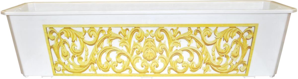 Ящик балконный InGreen, цвет: белый, золотистый, 60 х 17 х 15 см. ING1810БР ящик балконный santino 60 х 19 х 15 см