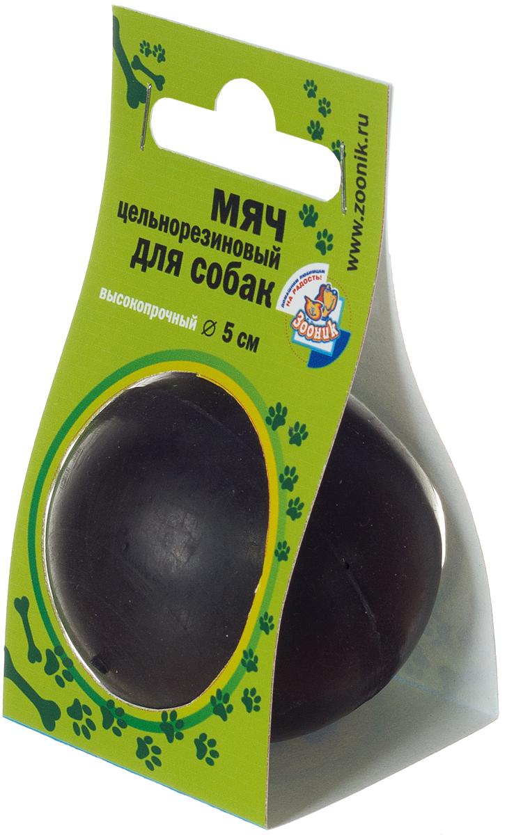 Игрушка Зооник Мяч цельнорезиновый, цвет: черный, диаметр 5 см164121Игрушка Зооник Мяч изготовлен из плотной резины. Игрушка не имеет запаха и абсолютно безопасна для вашего питомца. Идеально подойдет для дрессировки и активных игр.