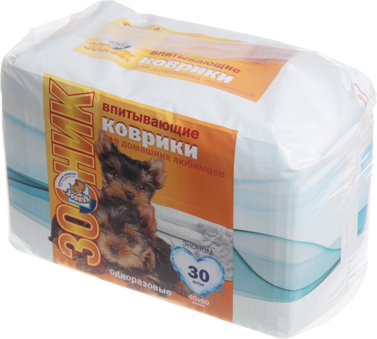 Коврики впитывающие Зооник, 40 х 60 см, 30 шт3006Коврики впитывающие Зооник предназначены для одноразового использования. Верхний слой изготовлен из мягкого нетканого гипоаллергенного материала, который отлично впитывает и удерживает влагу и поглощает запах. Коврики могут использоваться как для туалетных лотков, так и при транспортировке в переноске или автомобиле.Количество: 30 шт.