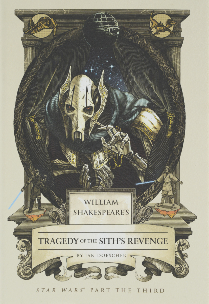 William Shakespeare's Tragedy of the Sith's Revenge shakespeare w the merchant of venice книга для чтения