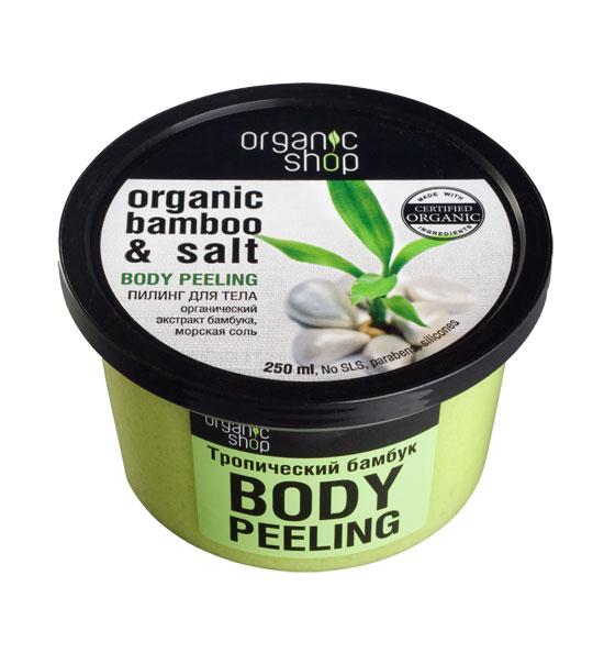 Organic Shop Пилинг для тела Тропический бамбук, 250 мл пилинг organic shop пилинг для тела сочная папайа 2 шт