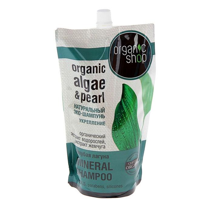 Organic Shop Шампунь для волос Голубая Лагуна, 500 мл