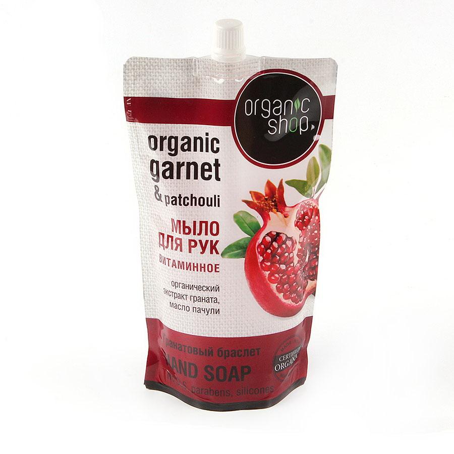 Organic Shop Мыло жидкое Гранатовый браслет, 500 мл149-5Organic Shop Мыло жидкое Гранатовый браслет Дой-пак 500мл. Превосходное очищение ваших рук обеспечат входящие в состав мыла экстракты граната. Потрясающий комплексный уход, питание и увлажнение кожи позволяет осуществить масло пачули. Побалуйте свои руки нежным витаминным мылом Organic Shop, окружите их волнующим ароматом натуральных компонентов. После применения витаминного мыла от Органик Шоп, ваши руки получат ощущение чистоты, комфорта и потрясающей мягкости.
