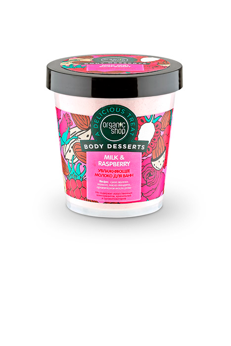 Organic Shop Молоко для ванн Боди десерт, увлажняющее, 450 мл горки и сидения для ванн luma подставка для купания анатомическая