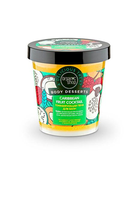 Organic Shop Пена для ванн Боди десерт, тонизирующая, 450 мл