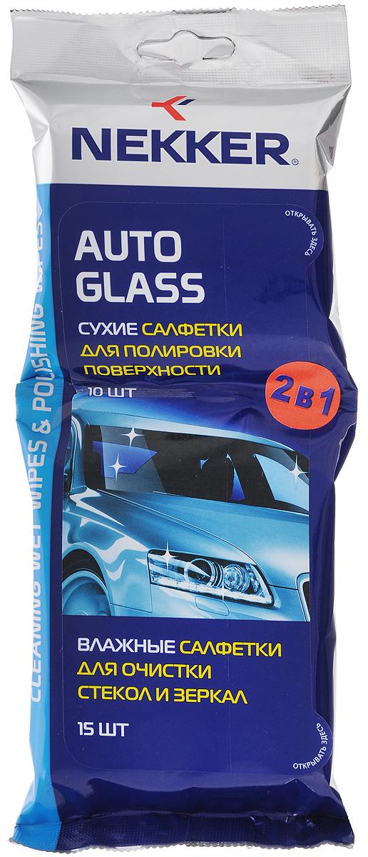 Салфетки 2 в 1 Nekker, для ухода за стеклянными поверхностями автомобиля, 25 шт66694607Салфетки 2 в 1 Nekker - это набор из 15 влажных и 10 сухих салфеток. Влажные салфетки предназначены для очистки автомобильных стекол, зеркал, других стеклянных поверхностей. Сухие салфетки позволяют быстро высушить и отполировать стеклянную поверхность, придать ей прозрачность и блеск. Особая структура нетканого материала работает в 5 и более раз эффективней по сравнению со стандартными тряпочками и губками. Салфетки не оставляют ворсинок, полос, разводов на обработанной поверхности.Комплексное использование обоих вариантов позволяет полностью избавиться от загрязнений, снижающих оптические характеристики. В результате достигаются идеальные параметры прозрачности и отражения. Пропитывающий состав: изопропанол, метоксиизопропанол, композиция неионогенных ПАВ, диметикон, консервант, ароматическая композиция, вода деминерализованная. Товар сертифицирован.