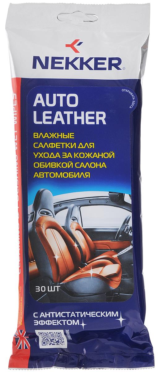 Фото - Салфетки влажные Nekker, для ухода за кожаной обивкой салона, 30 шт защитные антистатические перчатки из углеродного волокна ermar erma