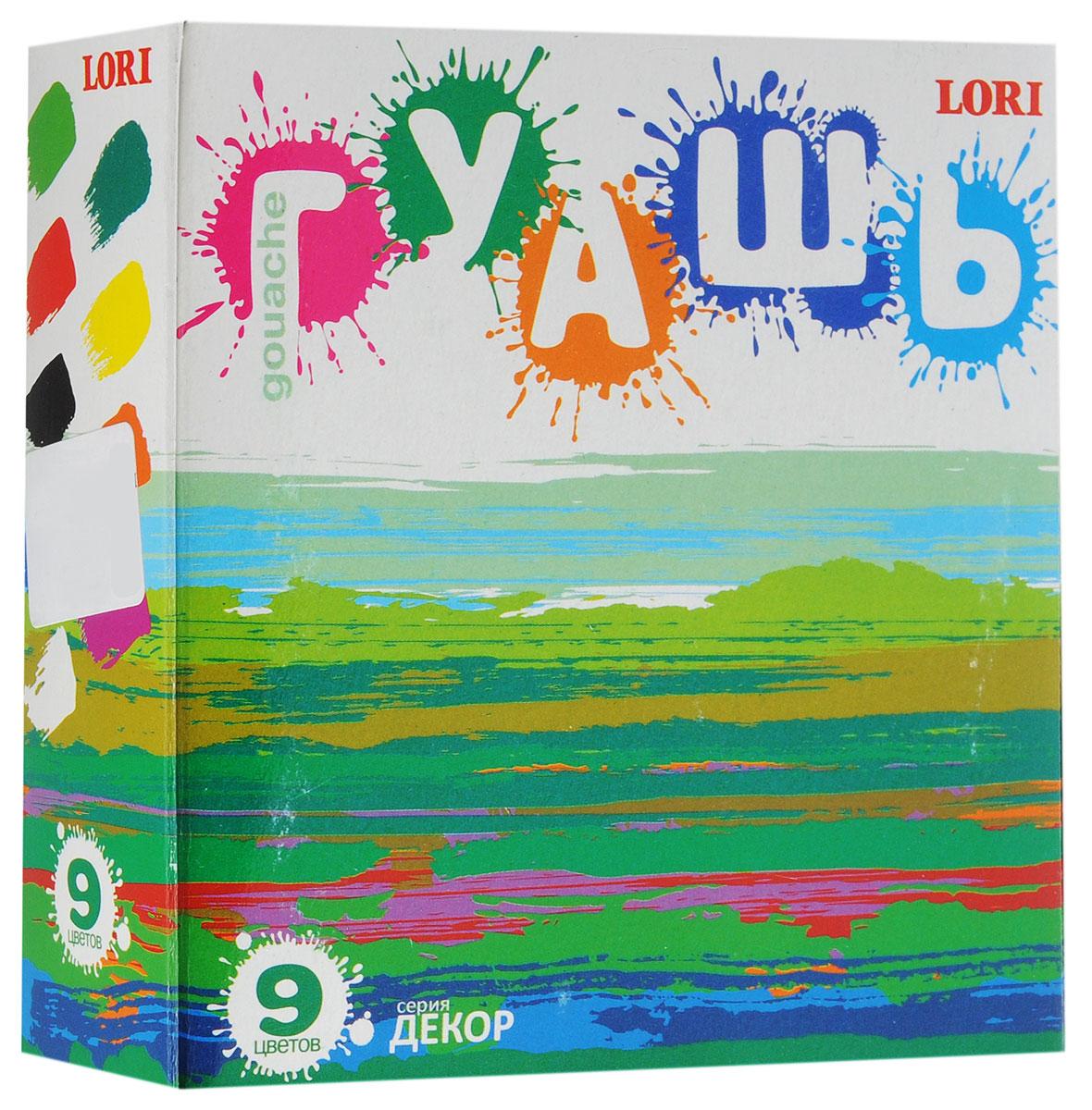Lori Гуашь Декор 9 цветовГ-006Гуашь Lori Декор предназначена для рисования по бумаге, картону, дереву и стеклу. Набор включает краски 9 насыщенных цветов: синего, черного, зеленого, красного, желтого, белого, оранжевого, сиреневого, салатового. Каждая пластиковая баночка с гуашью закрывается винтовой крышкой.Яркие цвета дают множество оттенков при смешивании. Легко размываются водой и быстро сохнут.Объем одной баночки 20 мл.