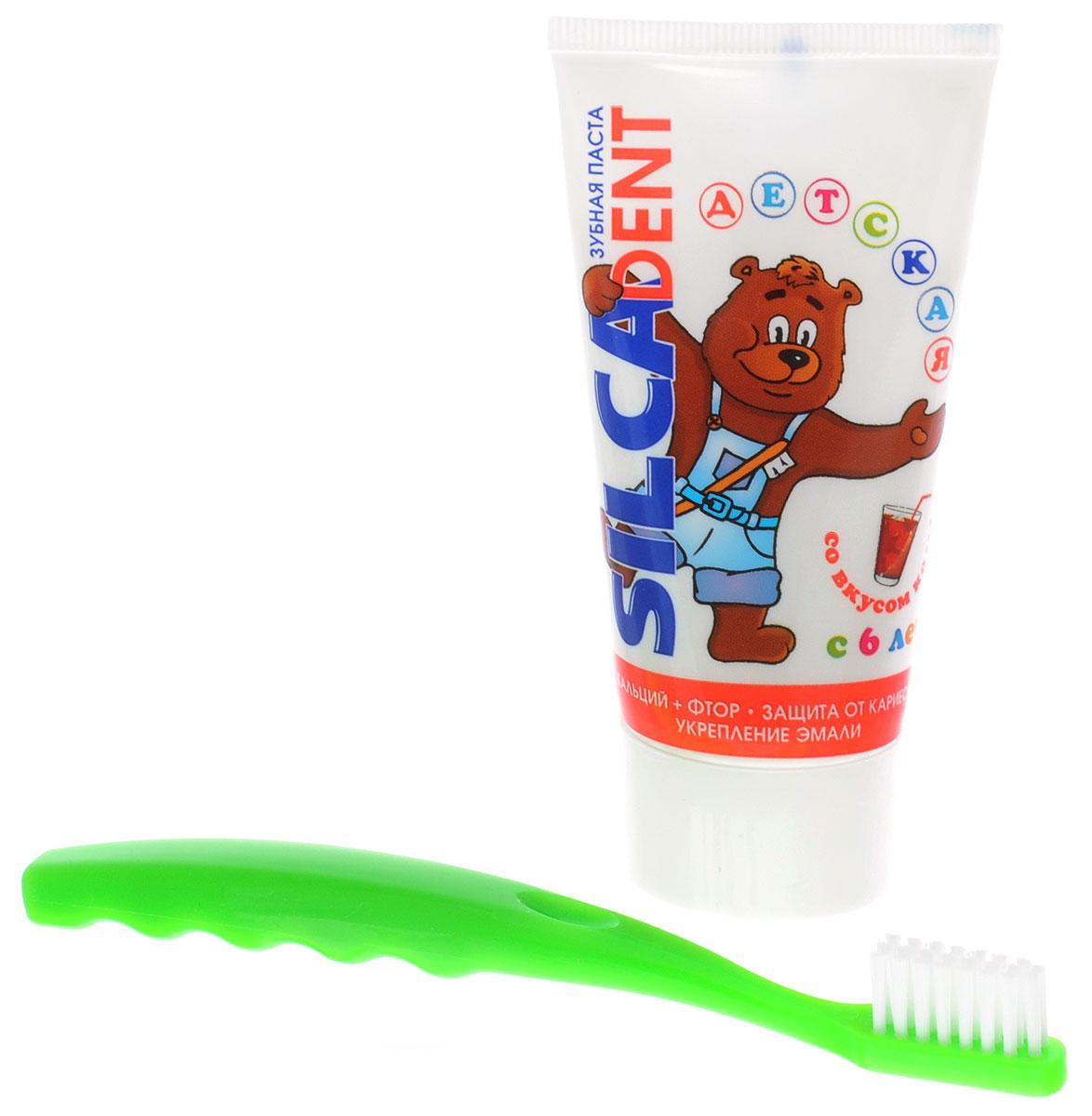 Silca Med Набор Зубная паста со вкусом колы + щетка с 6 лет цвет зеленый600033_ зеленыйSilca Med Набор Зубная паста со вкусом колы + щетка с 6 лет цвет зеленый