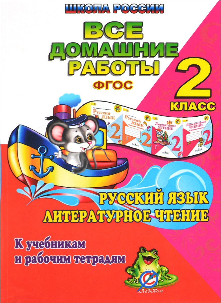 Книжная социальная сеть Knigaza  Сайт о книгах