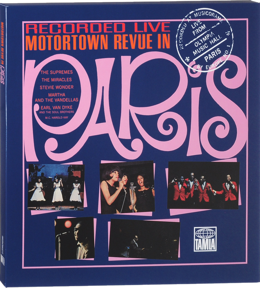 Фото - Motortown Revue In Paris. Deluxe Edition (3 LP) cd led zeppelin ii deluxe edition