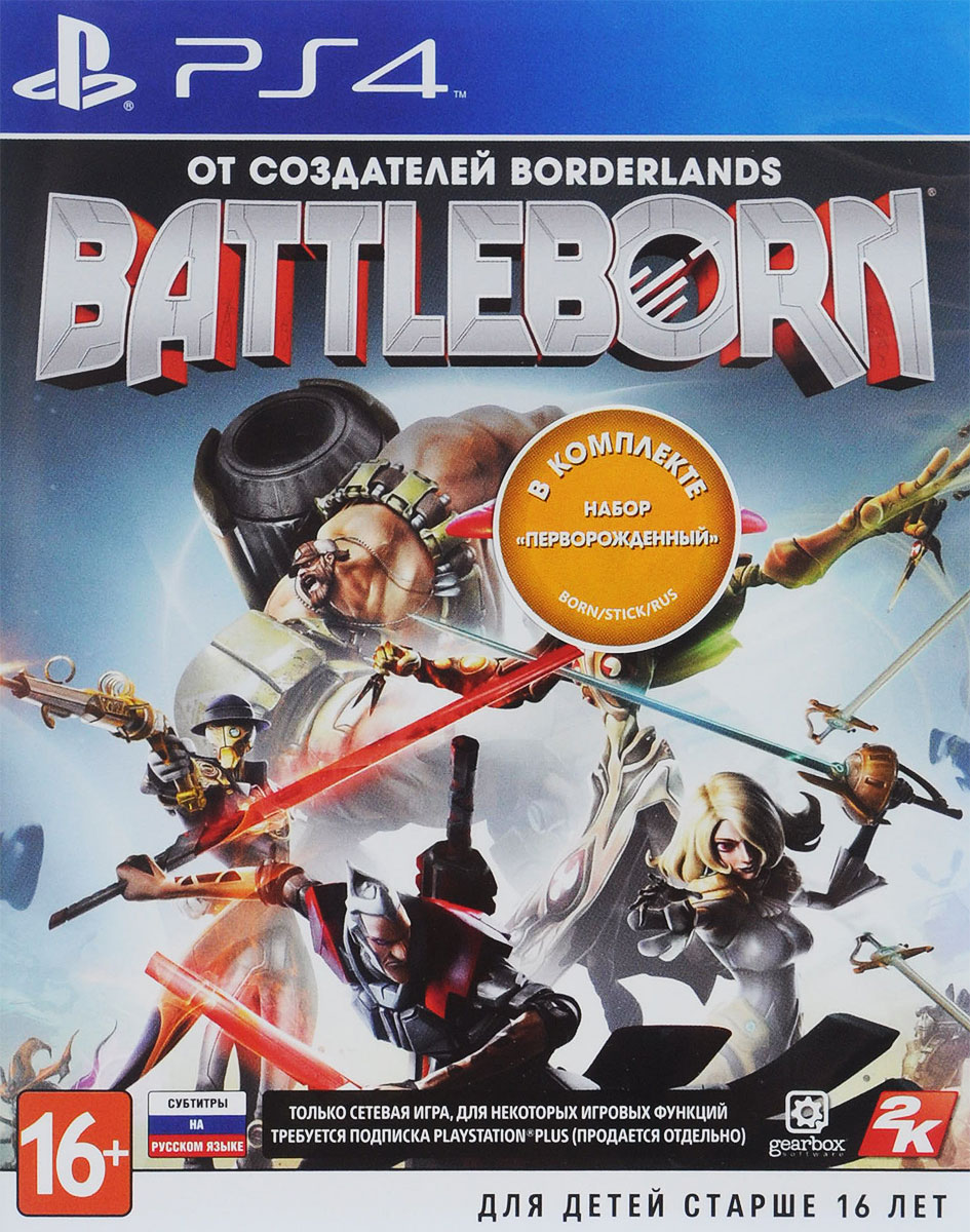 Zakazat.ru Battleborn (PS4)
