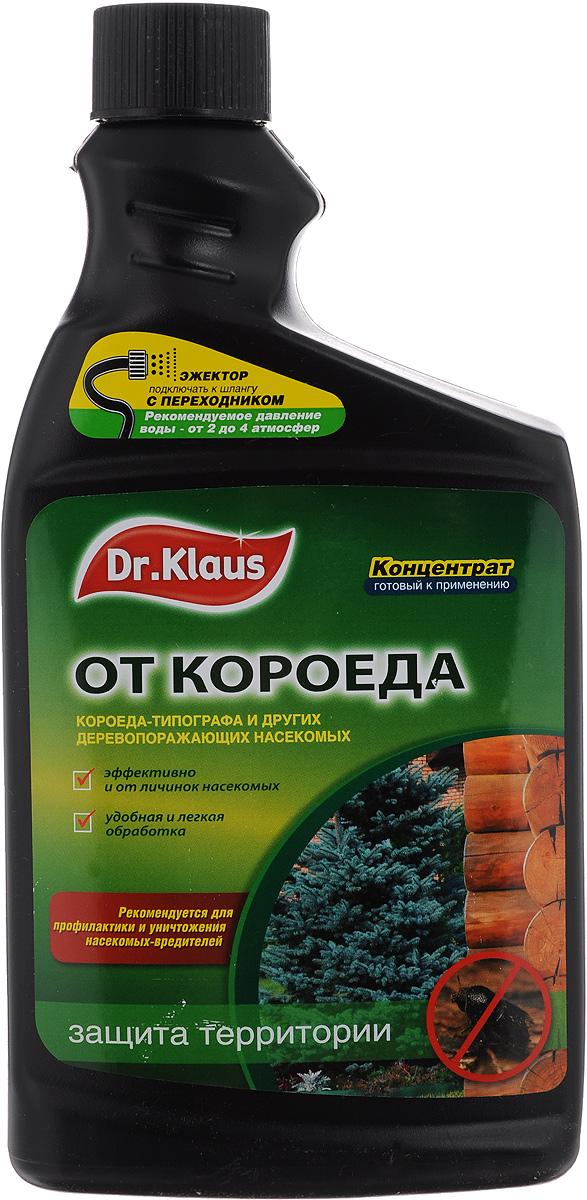 Средство от короеда Dr.Klaus, концентрат, сменный флакон, 1 лDK09240011Концентрированное средство Dr.Klaus предназначено для уничтожения деревопоражающих насекомых, а также их личинок на деревьях и кустарниках. Средство эффективно борется с рядом насекомых-вредителей: короед-типограф, узкотелая зеленая златка, гравер обыкновенный, лубоед малый сосновый, древесница въедливая, сосновая синяя златка, сосновый большой лубоед, вершинный короед, сосновый черный усач, хвойный большой рогохвост, сосновый большой долгоносик.Состав: лямбда-цигалотрин, трансфлутрин, стабилизатор, эмульгатор, вода.Товар сертифицирован.