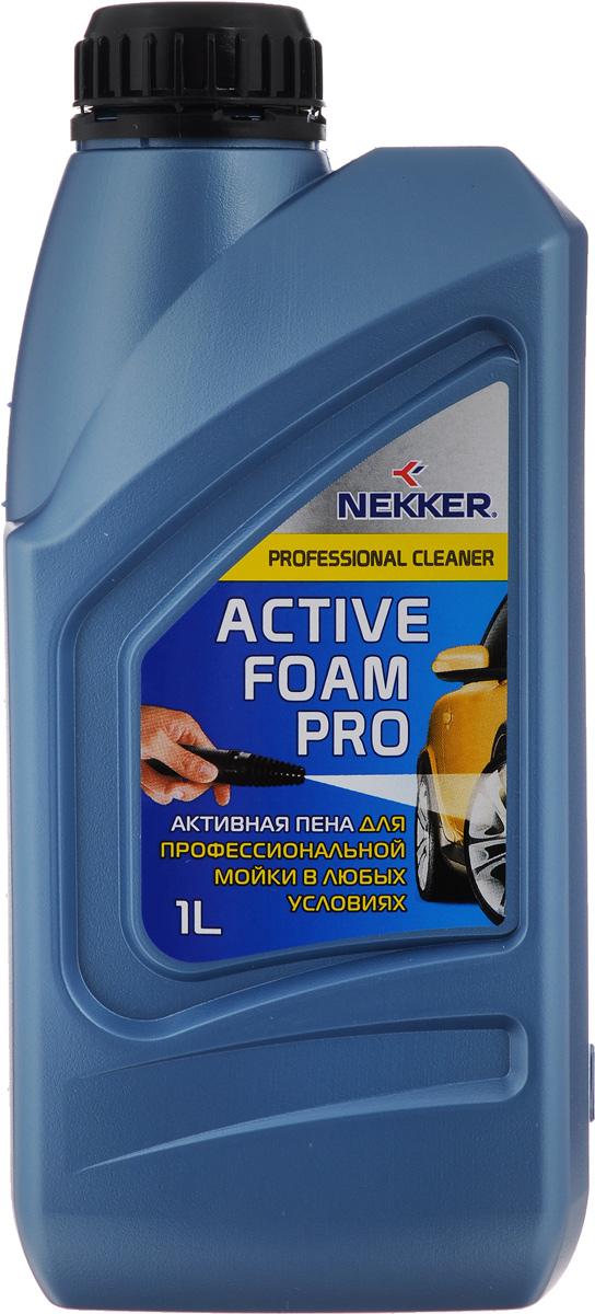 Активная пена Nekker, 1 л66130105Высокоэффективное средство Nekker предназначено для бесконтактной мойки легковых и грузовых автомобилей. В концентрированном виде может быть использовано в качестве очистителя двигателя и колесных дисков. Удаляет с кузова автомобиля битумные загрязнения, следы от почек растений и насекомых, а также другие сильные загрязнения. Средство растворяет и помогает полностью смыть консистентные смазки и масла. Состав: вода, поверхностно-активные вещества, изопропиловый спирт, функциональные добавки.Товар сертифицирован.