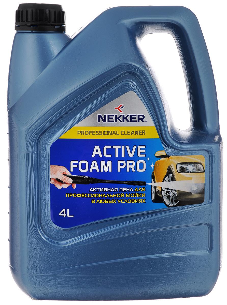 Активная пена Nekker, 4 л66130402Высокоэффективное средство Nekker предназначено для бесконтактной мойки легковых и грузовых автомобилей. В концентрированном виде может быть использовано в качестве очистителя двигателя и колесных дисков. Удаляет с кузова автомобиля битумные загрязнения, следы от почек растений и насекомых, а также другие сильные загрязнения. Средство растворяет и помогает полностью смыть консистентные смазки и масла. Состав: вода, поверхностно-активные вещества, изопропиловый спирт, функциональные добавки.Товар сертифицирован.