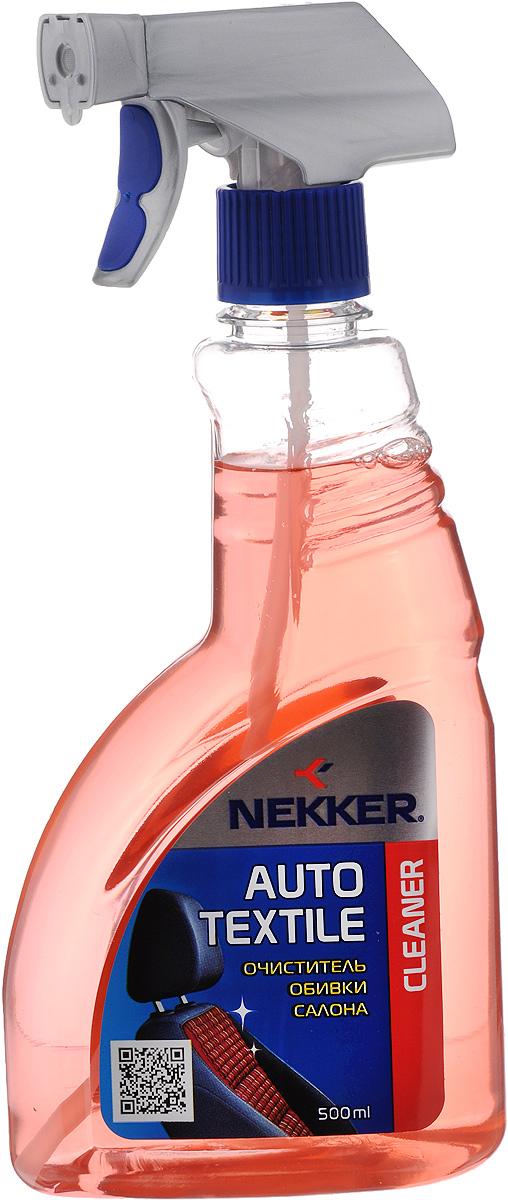 Очиститель обивки салона автомобиля Nekker, 500 мл66651105Современное высокоэффективное пенное средство Nekker предназначено для очистки текстильной обивки сидений автомобиля, ковриков из натуральных и синтетических тканей. Придает изделиям антистатические свойства.Состав: композиция поверхностно-активных веществ, изопропанол, комплексообразователь, ароматизатор, краситель.Товар сертифицирован.