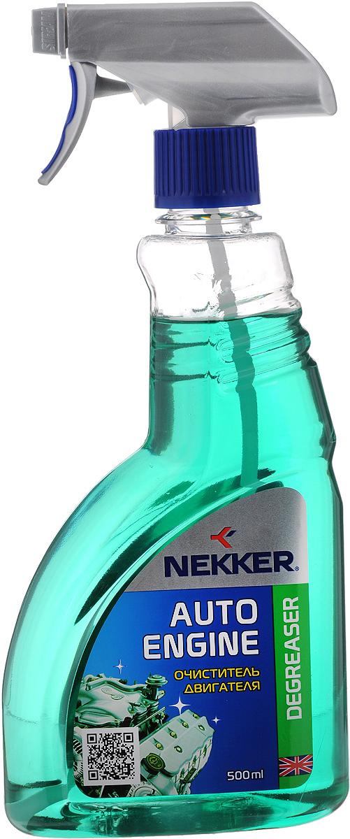 Очиститель для двигателя Nekker, 500 мл66180100Средство Nekker легко удаляет пыль, грязь, машинное масло, бензин и пригоревшие технические жидкости. Подходит для наружной поверхности двигателя, моторного отсека и других агрегатов в подкапотном пространстве. Не наносит вреда электрическим цепям автомобиля. Сохраняет эффективность на холодном двигателе.Состав: органические растворители, эмульгатор, краситель.Товар сертифицирован.