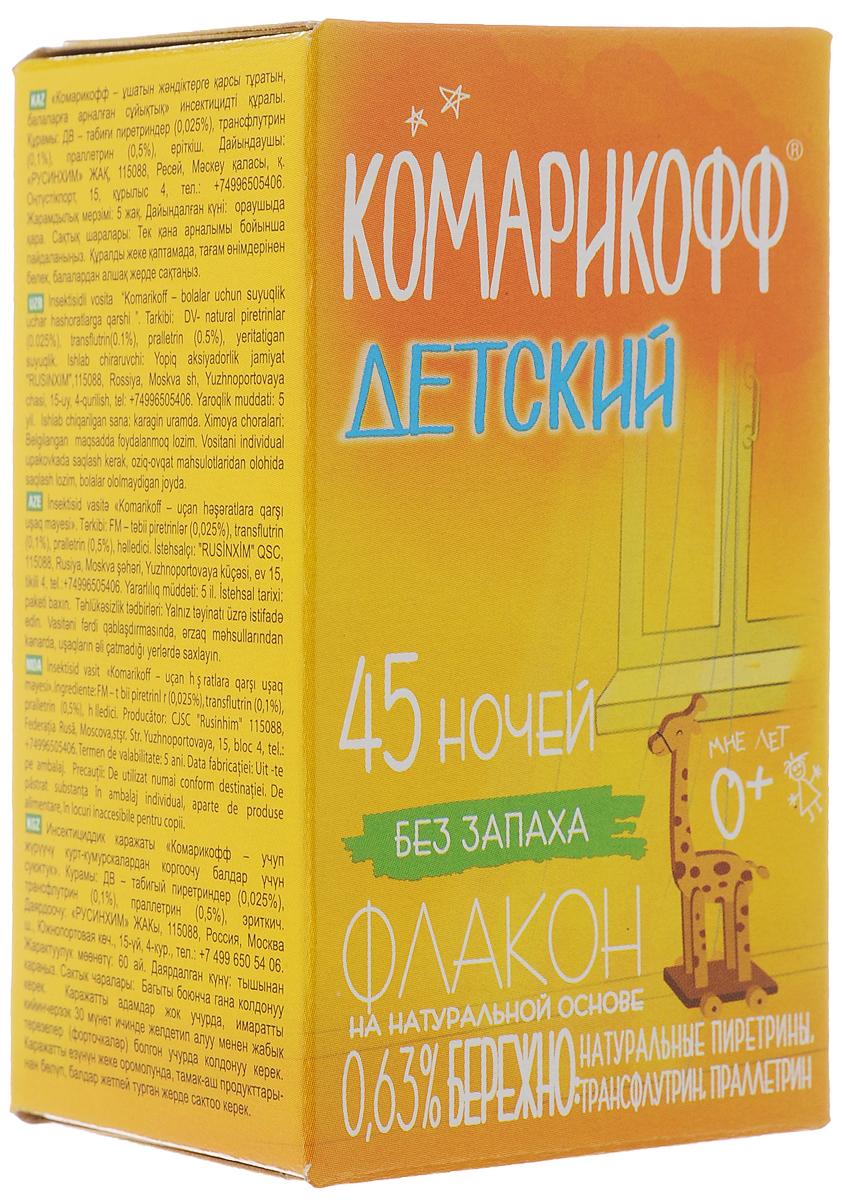 """Жидкость от насекомых Комарикофф """"Детский"""", без запаха, сменный флакон, 45 ночей, 30 мл. 66701800"""