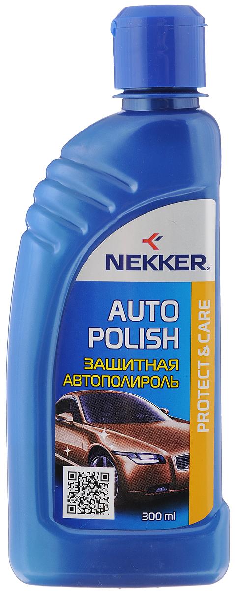 Полироль для автомобиля Nekker, защитная, 300 мл66663801Современное высокоэффективное средство Nekker придает глубокий блеск лакокрасочному покрытию автомобиля. Удаляет небольшие загрязнения и следы подтеков после автомойки. Надежно защищает поверхность кузова от воздействия окружающей среды и дорожной грязи. Защитное покрытие сохраняет свои свойства после нескольких моек.Состав: нефтяной растворитель, воск, силикон, функциональные добавки, вода.Товар сертифицирован.