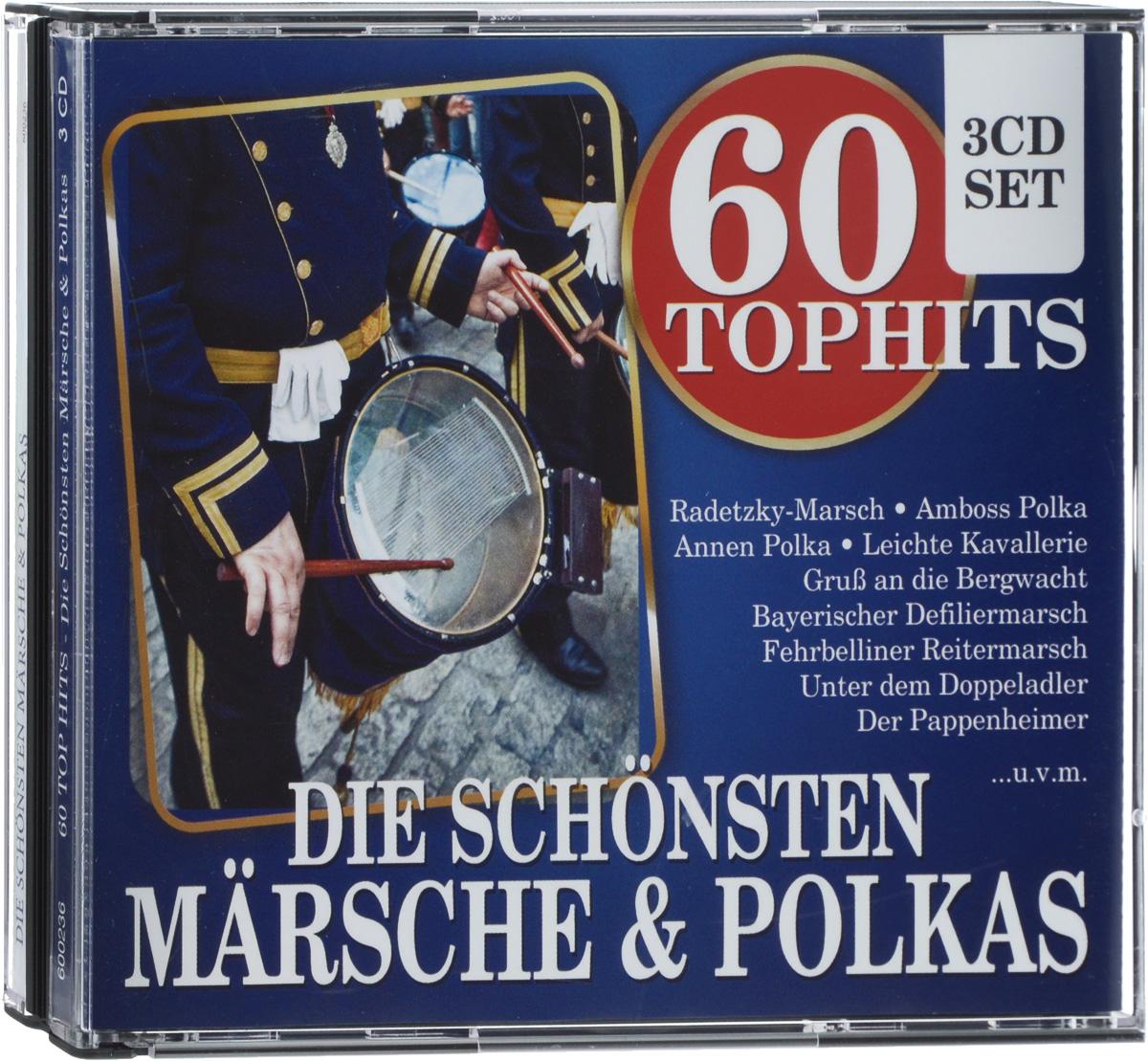 60 Top Hits Marsche & Polkas (3 CD)