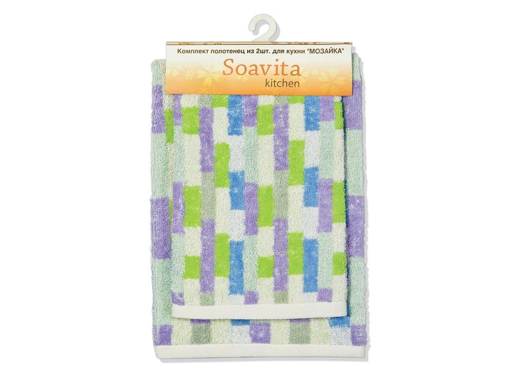 Комплект кухонный Soavita Мозайка, цвет: лиловый, 2 предмета49221Перед использованием постирать при температуре не выше 40 градусов