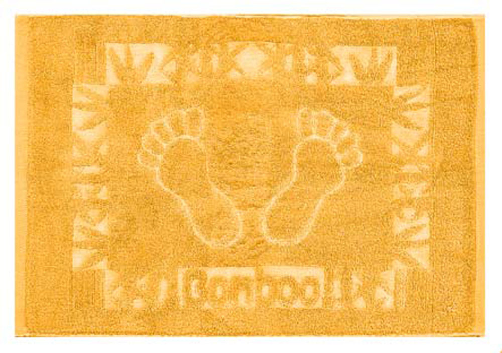 Полотенце Soavita Бамбук, цвет: желтый, 50 х 70 см77117Махровое полотенце Soavita Бамбук выполнено из бамбукового волокна. Полотенца используются для протирки различных поверхностей, также широко применяются в быту.Перед использованием постирать при температуре не выше 40 градусов.Размер полотенца: 50 х 70 см.