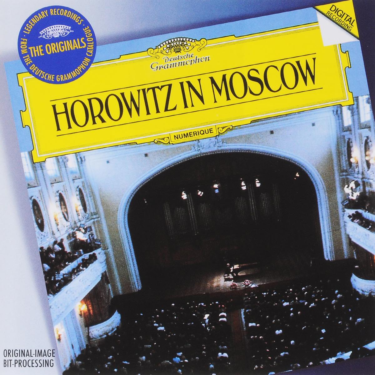 Владимир Горовиц Vladimir Horowitz. Horowitz In Moscow horowitz troubleshootong &amp repairing electronic test equipment 2ed paper only page 7