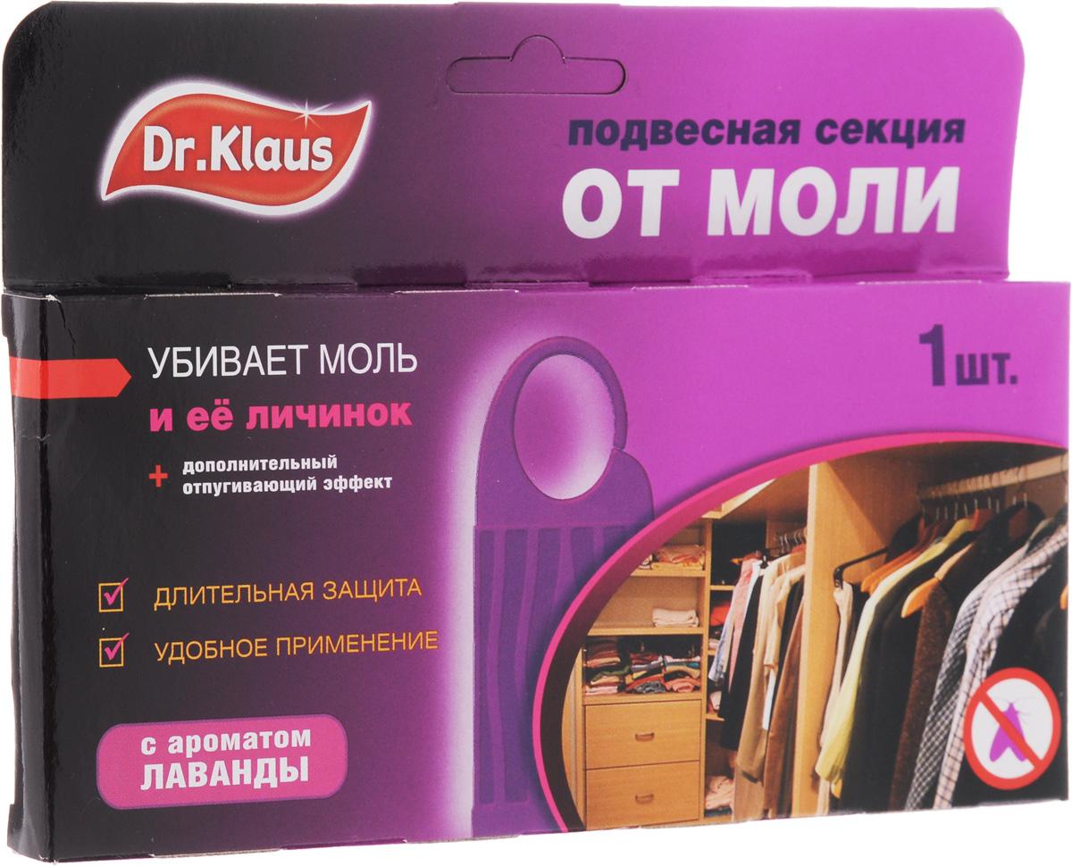 Подвесная секция от моли Dr.Klaus, с ароматом лавандыDK03010031Подвесная секция Dr.Klaus предназначена для защиты шерсти, меха и изделий из них от повреждения молью. Обладает приятным ароматом лаванды.Уничтожает личинок, а не просто отпугивает моль. Именно личинки портят вещи.Состав: 0,8% трансфлутрин.Товар сертифицирован.