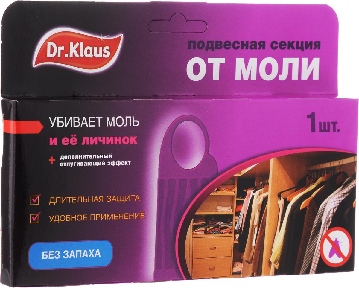 Подвесная секция от моли Dr.Klaus, без запахаDK03010041Подвесная секция Dr.Klaus предназначена для защиты шерсти, меха и изделий изних отповреждения молью.Уничтожает личинок, а не просто отпугивает моль. Именно личинки портят вещи.Состав: 0,8% трансфлутрин. Товар сертифицирован.