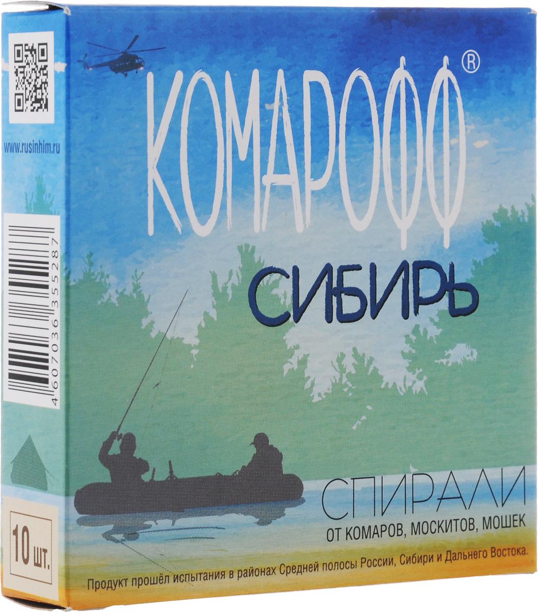 Спирали от насекомых Комарофф Сибирь, 10 шт комплект от летающих насекомых комарофф семья 45мл