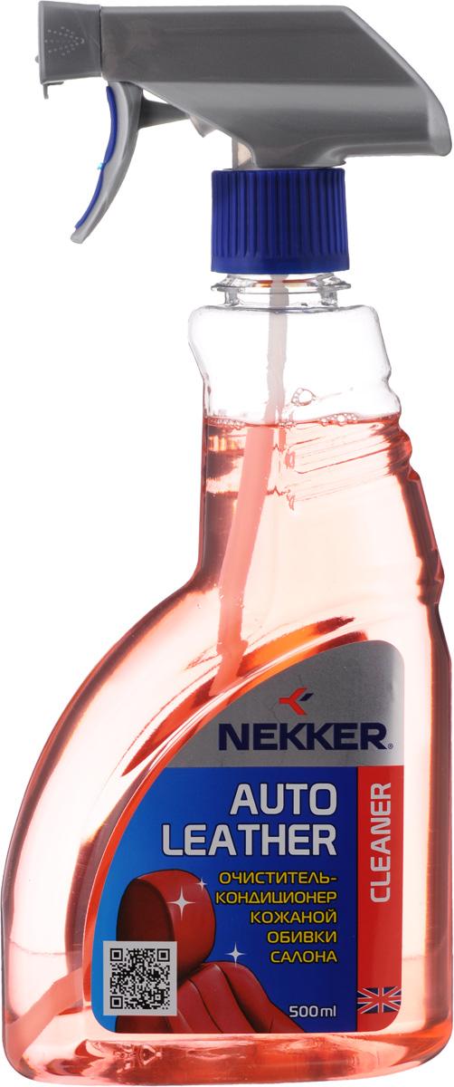 Очиститель-кондиционер кожаной обивки салона Nekker, 500 мл66803801Современное высокоэффективное пенное средство Nekker предназначено для очистки и обновления обивки салона из натуральной и искусственной кожи. Активная пена глубоко проникает в поры кожи, впитываясь без остатка. Не оставляет жирных следов. Придает кожаной обивке мягкость, шелковистость, водоотталкивающие свойства. Обладает антистатическими свойствами.Состав: вода, жидкости полиорганосилоксановые, спирт изопропиловый, вещества анионные и неионогенные поверхностно-активные, отдушка, краситель.Товар сертифицирован.