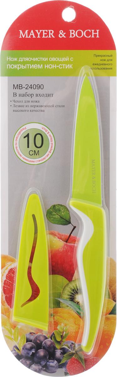 Нож для очистки овощей Mayer & Boch, с чехлом, цвет: салатовый, длина лезвия 10 см. 2409024090_салатовыйНож Mayer & Boch выполнен из высококачественнойнержавеющей стали с цветным покрытиемнон-стик, предотвращающим прилипание продуктов. Оченьудобная и эргономичная ручкавыполнена из полипропилена Нож используется для чистки овощей и фруктов, приготовлениягарниров и салатов. Такжеприменяется для отделения костей в птице или рыбе.Нож Mayer & Boch предоставит вам все необходимыевозможности в успешном приготовлениипищи и порадует вас своими результатами. К ножу прилагаются пластиковый чехол.Общая длина ножа: 21 см.