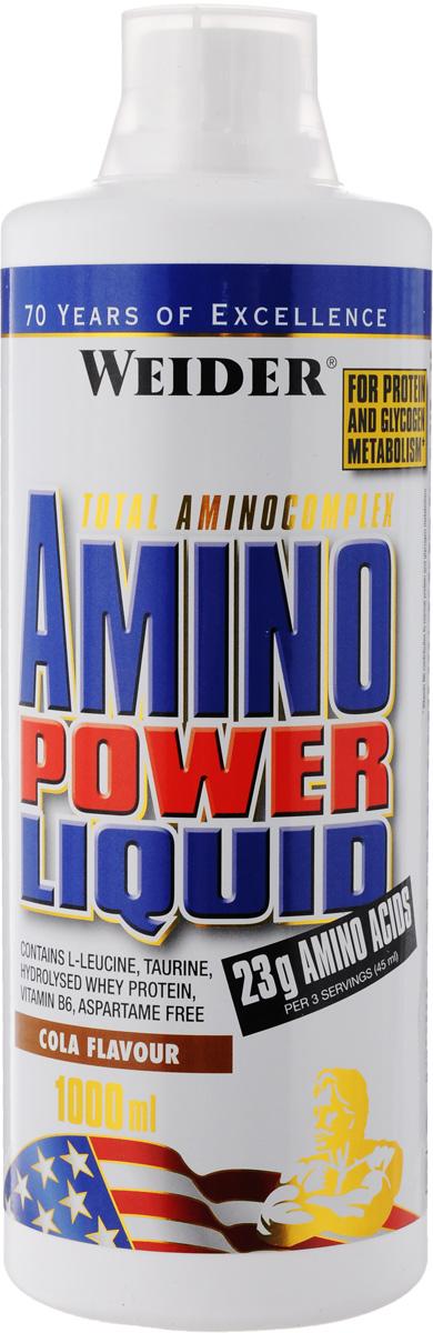 Комплекс аминокислотный Weider