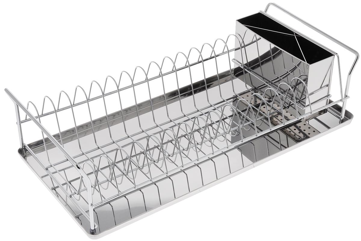 """Сушилка Bekker """"Koch"""", изготовленная из  нержавеющей стали,  представляет собой решетку с ячейками для  посуды и подставки для столовых приборов.  Изделие  оснащено металлическим поддоном для стекания  воды. Сушилка Bekker """"Koch"""" не займет много места  на вашей кухне. Вы сможете разместить на ней  большое количество предметов.  Компактные размеры и оригинальный дизайн  выделяют эту сушилку из ряда  подобных. Размер сушилки: 45 х 21 х 11,5 см. Размер поддона: 45 х 21 х 0,7 см. Размер секции для приборов: 16 х 5,5 х 10 см."""