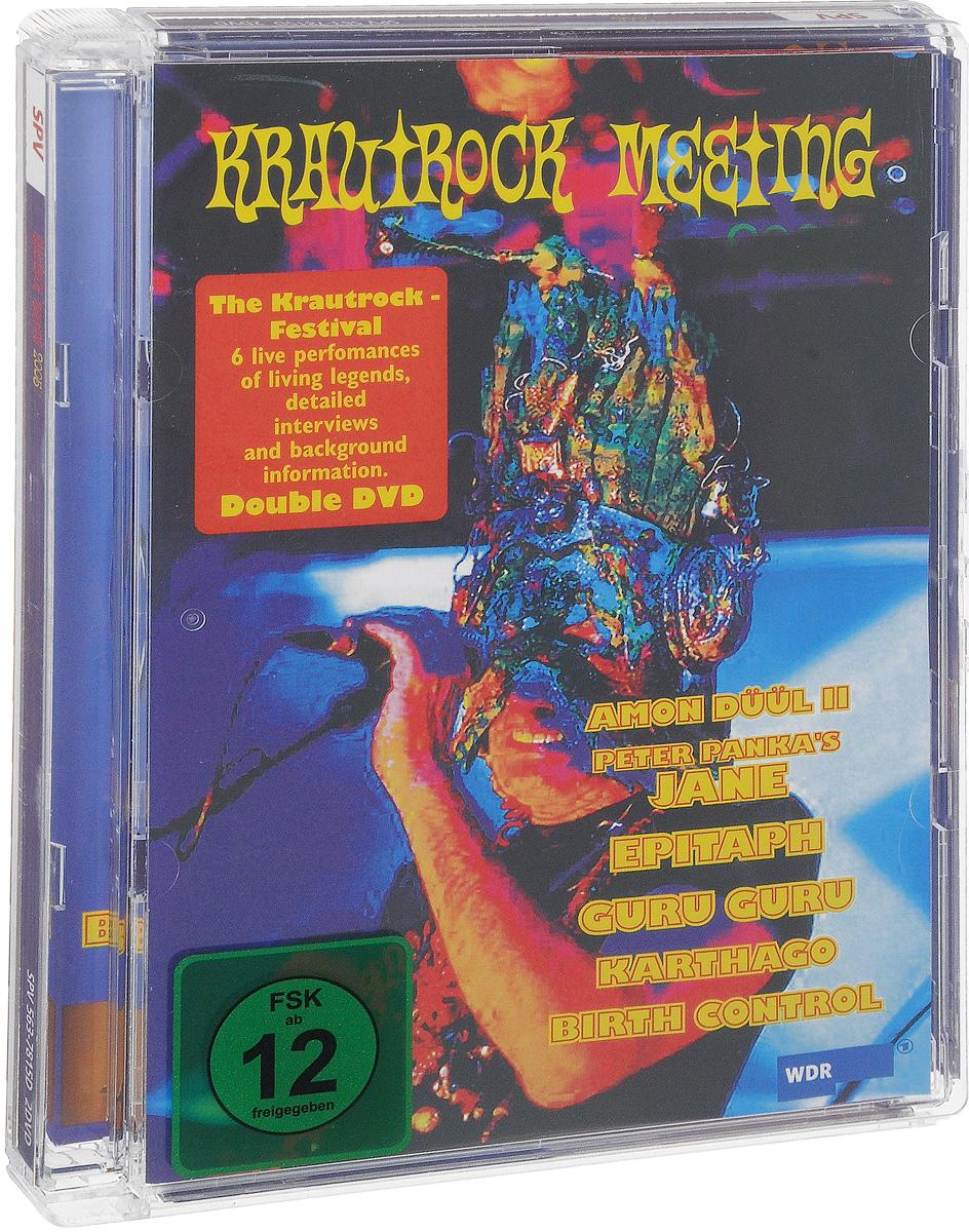 Krautrock Meeting 2005 (2 DVD) блокада 2 dvd