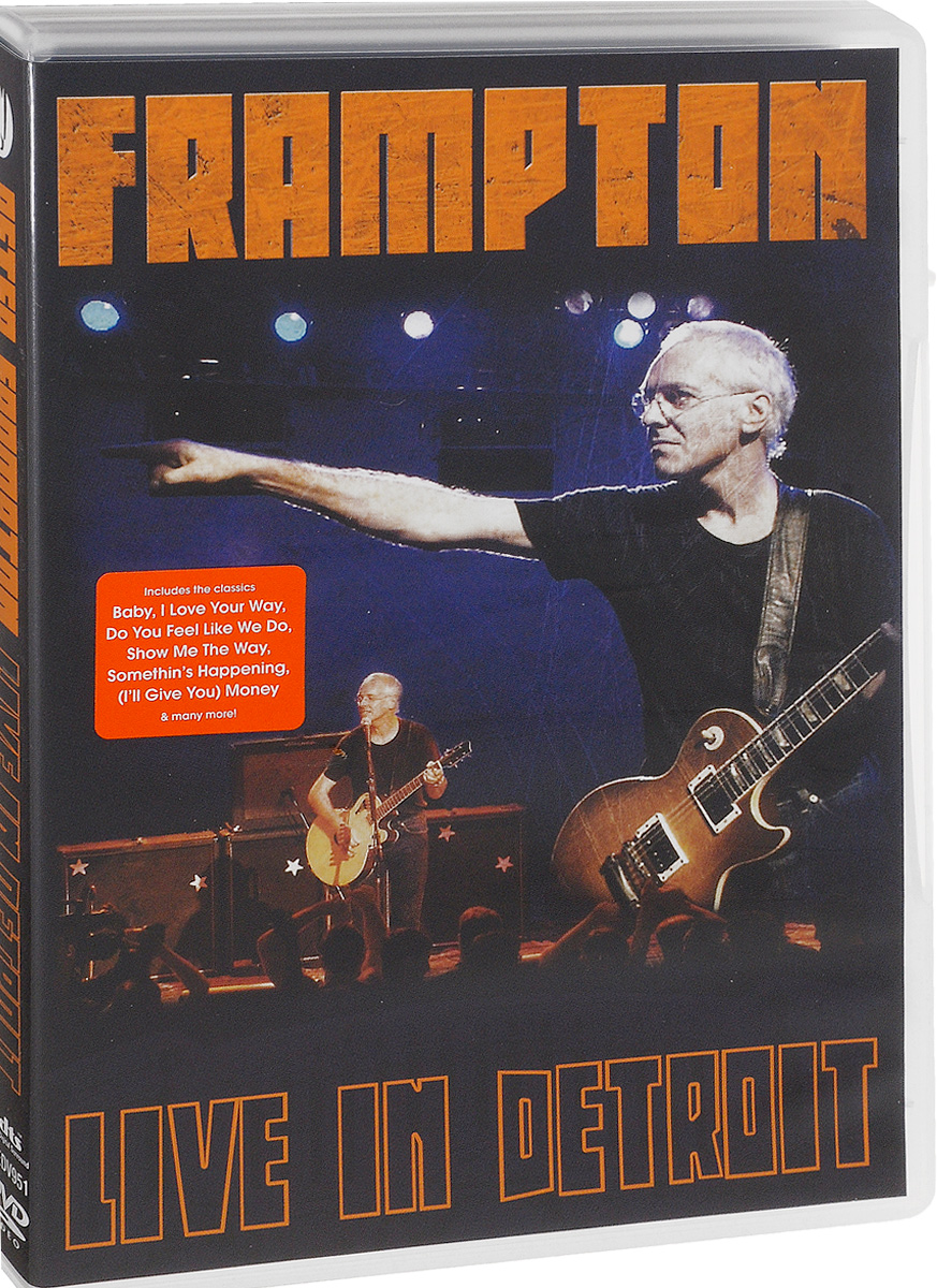 Peter Frampton: Live In Detroit cd yello you gotta say yes to another excess remastered