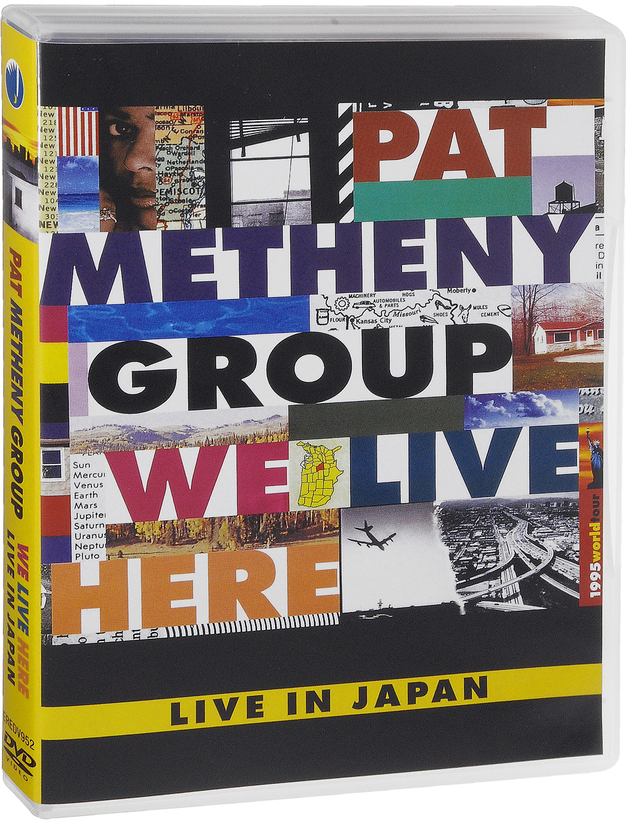 Pat Metheny Group: We Live Here: Live in Japan the milk
