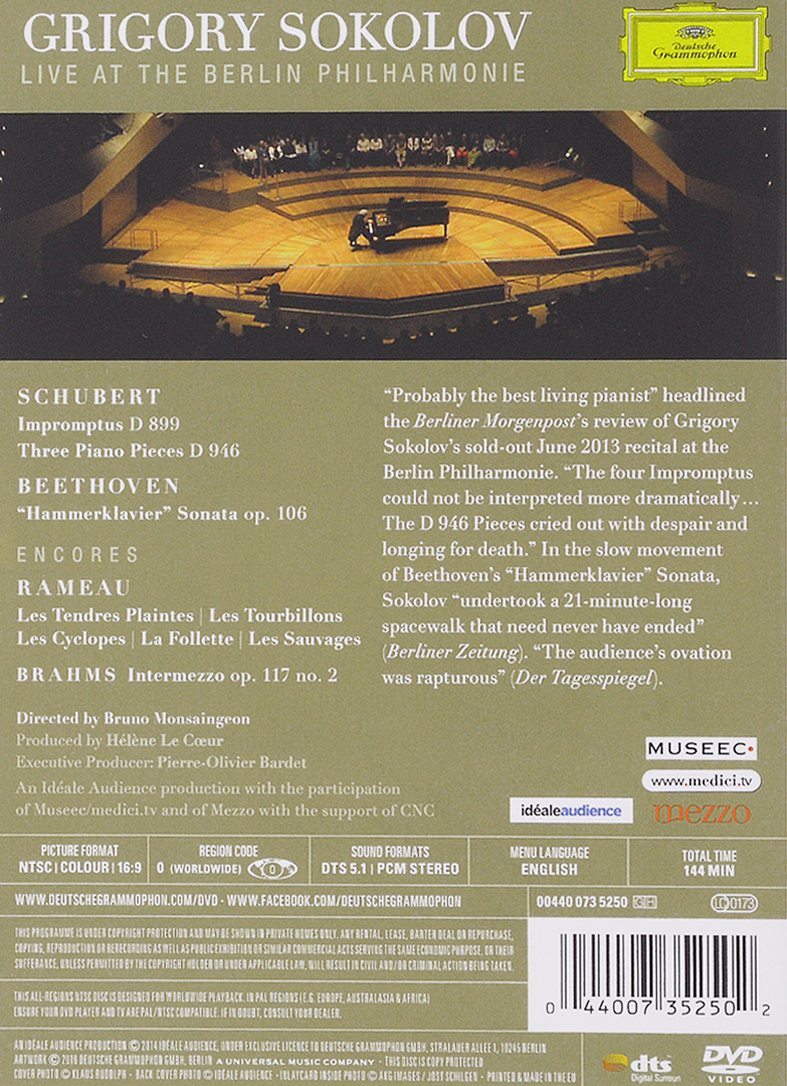 Grigory Sokolov / Schubert / Beethoven.  Live at the Berlin Philharmonie Universal Music Company