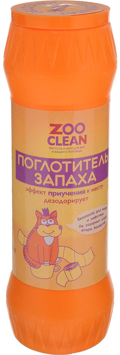 Поглотитель запаха Zoo Clean, с эффектом приучения к месту, 400 г. 13513 спрей ликвидатор запаха и пятен с ковровых покрытий zoo clean универсальный