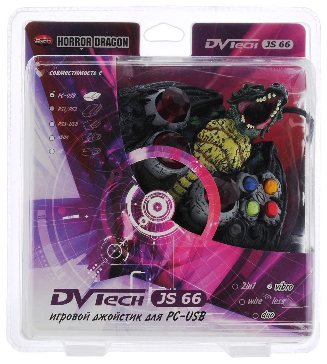 DVTech JS66 Horror Dragonгеймпад для PC Корпус джойстика обладает ребристой поверхностью, съемным резиновым...