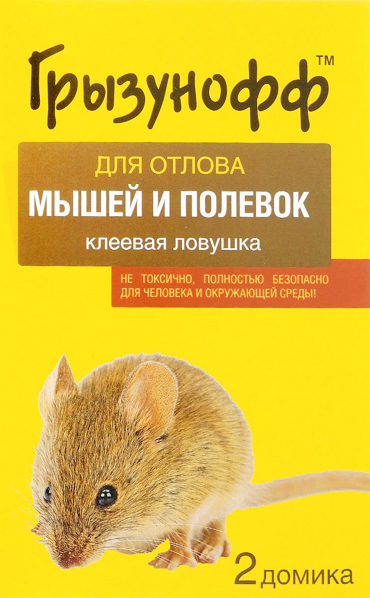 Ловушка-домик клеевая Грызунофф, от грызунов, 2 шт увлажнитель воздуха ballu uhb 280 mickey mouse