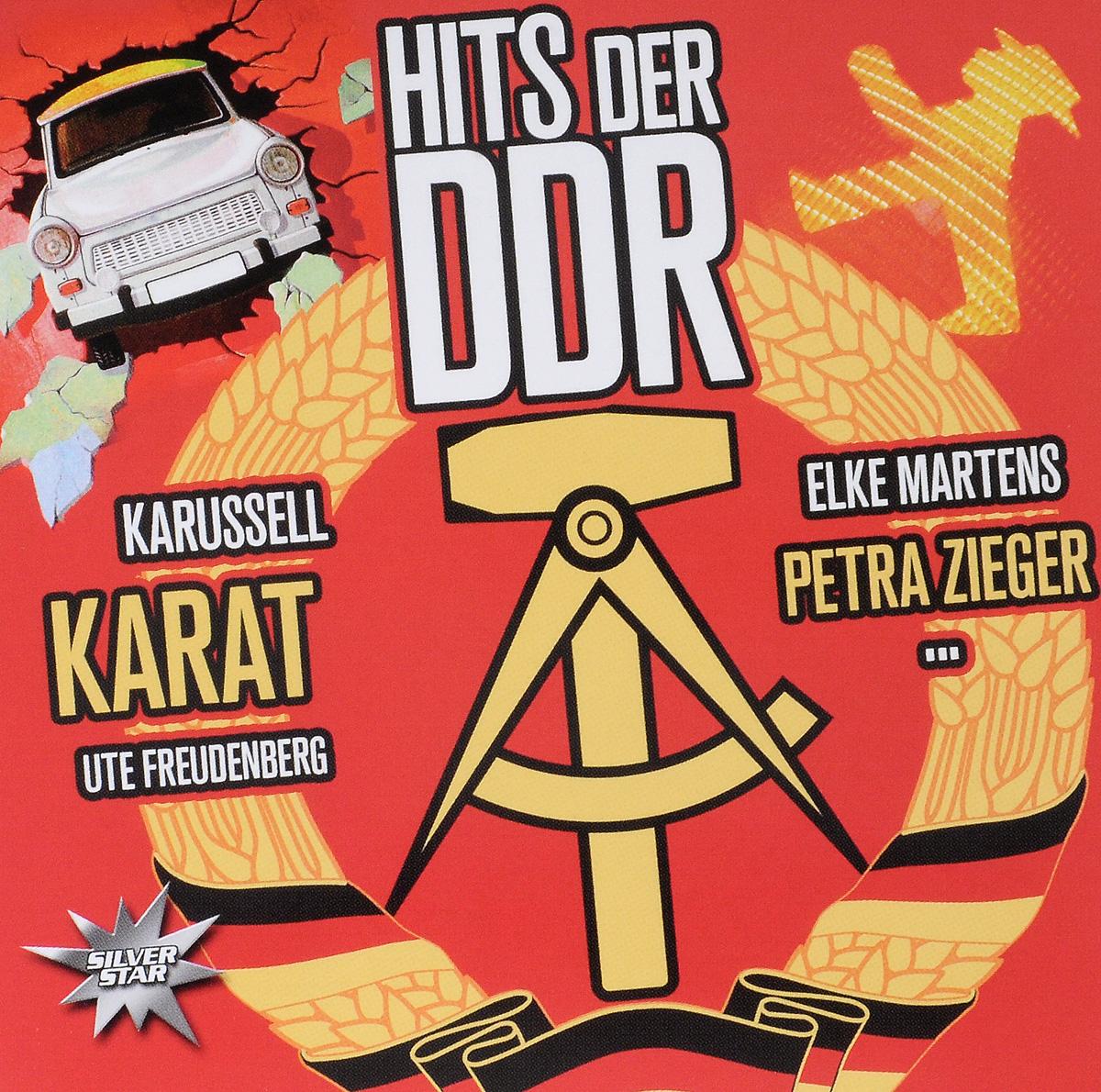 Hits Der DDR orden preise medaillen staatliche auszeichnungen der ddr